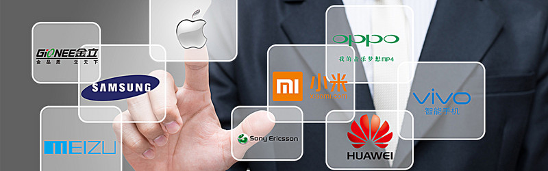 Apple, Samsung, HTC, LG, Sony, Google, Vivo, Oppo, Huawei, Motorola, ZTE